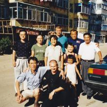 Yantai 2000 mistrz Yu wraz z rodziną
