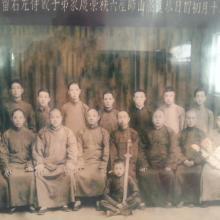 mistrz Lin Jingshan z uczniami